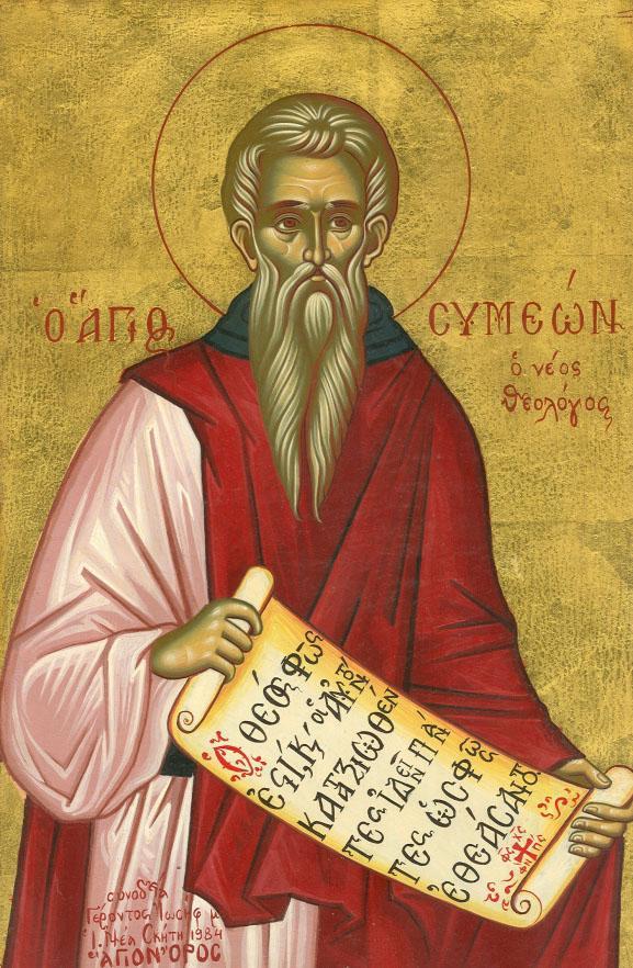 simeon_noul_teolog1_0